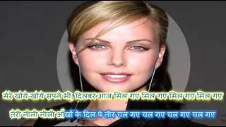 Teri neeli neeli ankhon ke karaoke only 4 male singer by Rajesh Gupta