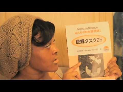 Minna no Nihongo 1 Listening Practice (みんなの日本語初級1)