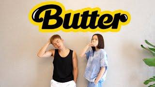 【BTS】ダンス音痴カップルがガチでButter踊ってみたら腹筋崩壊www