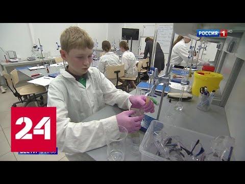 Российские супердети покоряют международный олимп - Россия 24