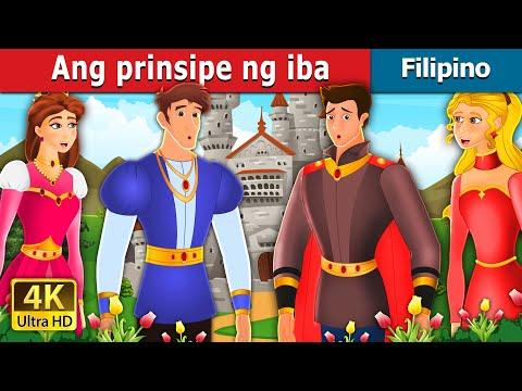 Ang prinsipe ng iba | Somebody else's Prince Story | Filipino Fairy Tales