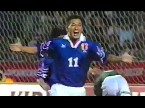 "三浦知良 日本代表ゴール集 1992-2000 ""Kazuyoshi Miura"" The Goals of Japan National team"