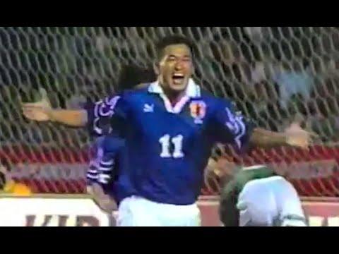 """三浦知良 日本代表ゴール集 1992-2000 """"Kazuyoshi Miura"""" The Goals of Japan National team"""