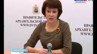 видео Оспаривание кадастровой стоимости в Алтайском крае