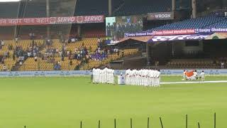 India vs Afghanistan only test