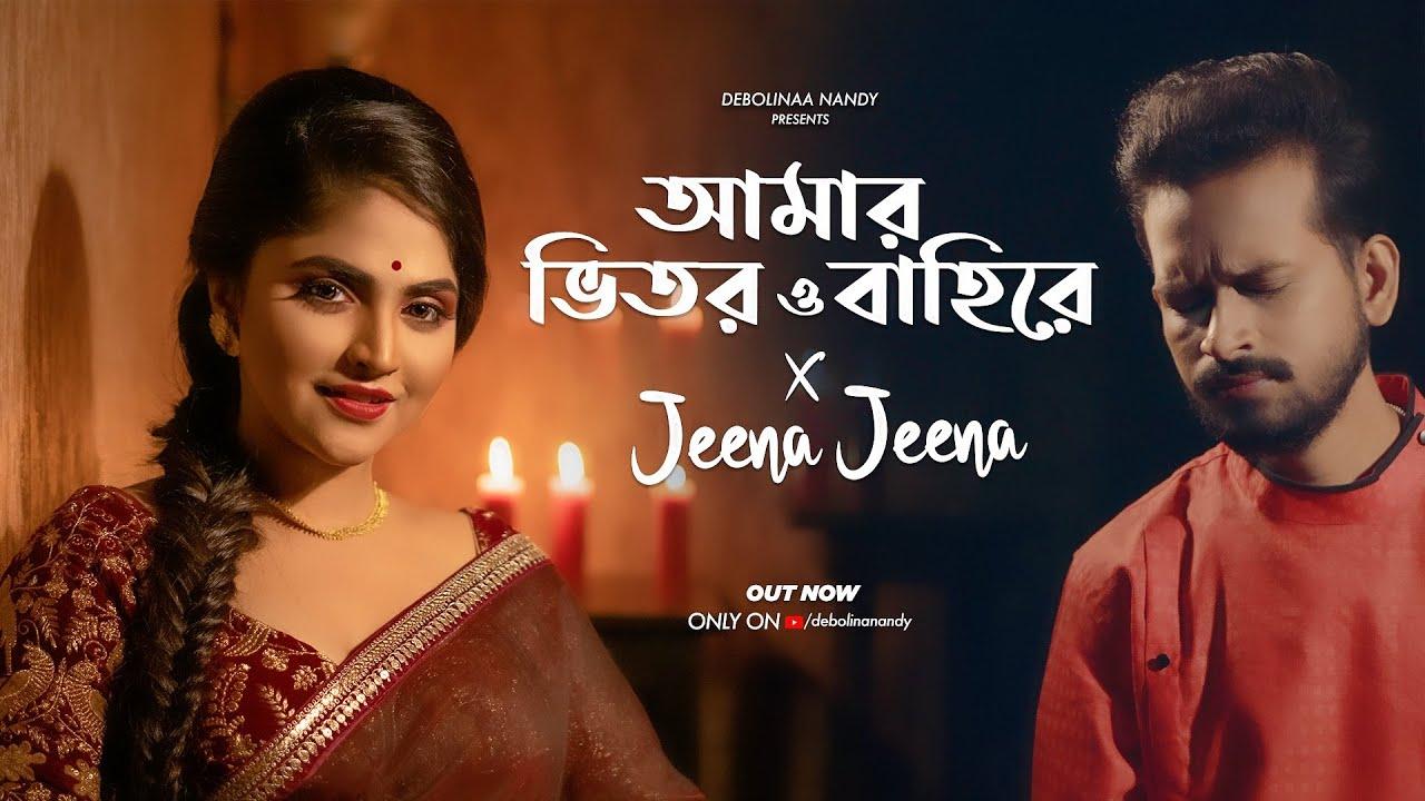 Download Amar Bhitoro Bahire   Jeena Jeena   Debolinaa Nandy   Antarip Adhikary   Mashup   Cover