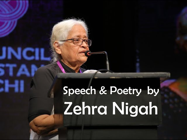 Zehra Nigah   Speech & Poetry   1st Women Conference   ACPKHI   #womensday