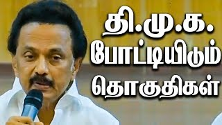 MK Stalin Speech | Elections 2019
