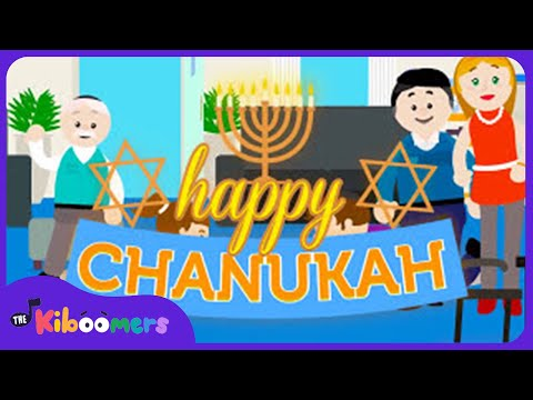 Dreidel Song | I Have a Little Dreidel | Dreidel Game | Hanukkah | The Kiboomers