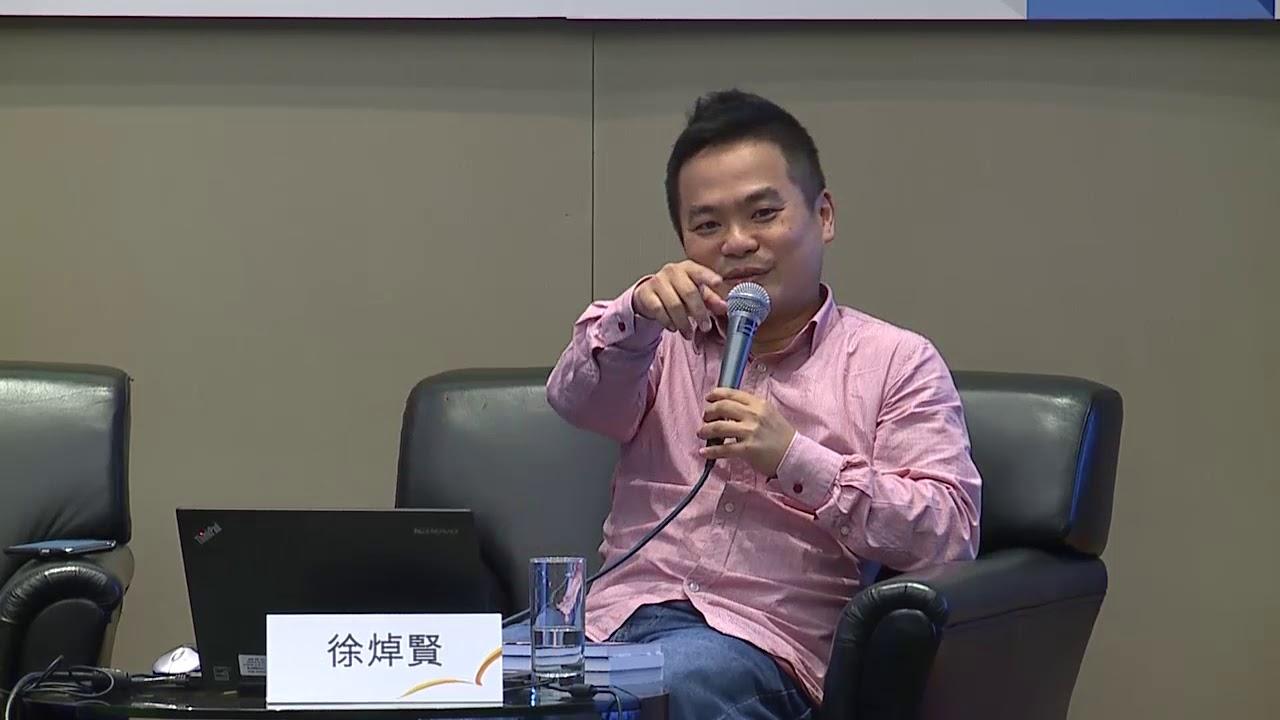 香港書展2019:慶幸我依然在此 - 寫作路上的變與不變 - YouTube