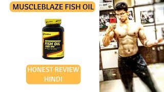 what are the benefits of fish oil pills