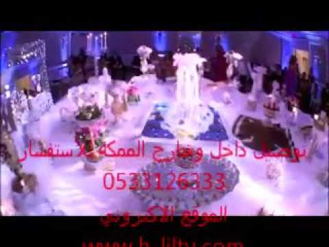 1ba6a7b4c اسكني في القلب زفه اسلاميه روعه جديده - YouTube