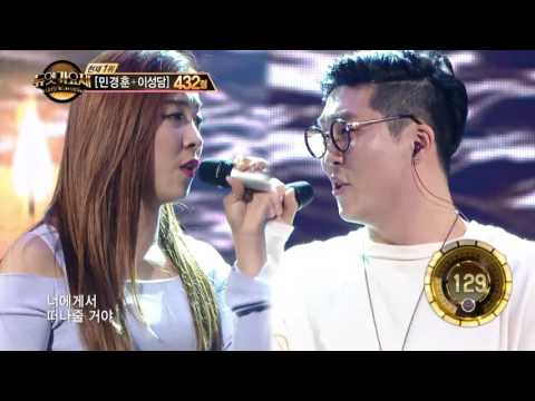 【TVPP】 Luna(f(x)) - For you, 루나 - 너를 위해 @Duet Song Festival