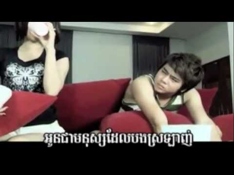 Niko khmer Music កុំចោលម្នាក់នេះបានទេ