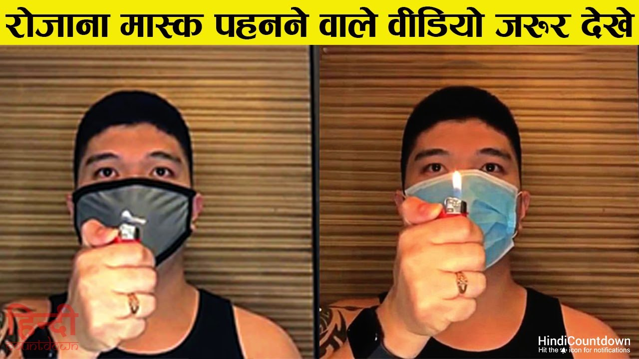 ऐसी शानदार चीज़े देख कर होश उड़ जाएंगे | Things You Will See First Time In Your Life (Part-3)