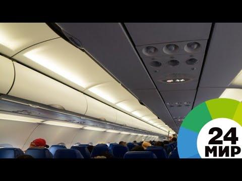 Что делать пассажирам при экстренной посадке самолета. Правила - МИР 24