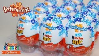 ИНФИНИМИКС в Киндер Джой 2017 Kinder Joy INFINIMIX Обзор и распаковка Unboxing Kinder Surprise