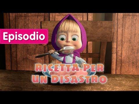 Masha e Orso - Ricetta Per Un Disastro😜  (Episodio 17)
