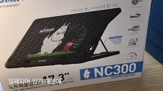 노트북 쿨링 패드 개봉기