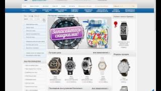 Как купить мужские наручные часы(, 2013-02-27T10:13:52.000Z)