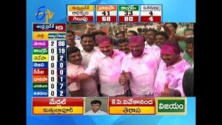 8 PM | ETV 360 | News Headlines | 11th December 2018 | ETV Andhra Pradesh
