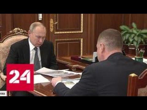 В Тамбовской области растут зарплаты и уровень жизни - Россия 24
