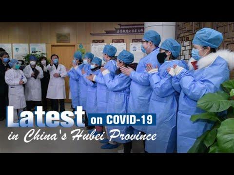 Live: Latest on COVID-19 treatment and control in China's Hubei Province湖北召开新闻发布会介绍新冠肺炎最新进展