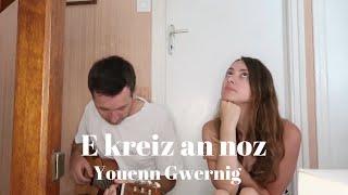 E kreiz an noz - Youenn Gwernig (guitalele cover)