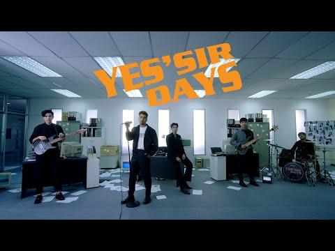 คอร์ดเพลง สถานะไหนในสายตา Yes'Sir Days เยสเซอร์เดส์