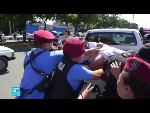 نيكاراغوا: الشرطة تمنع مظاهرات مناهضة للرئيس دانييل أورتيغا  - نشر قبل 3 ساعة