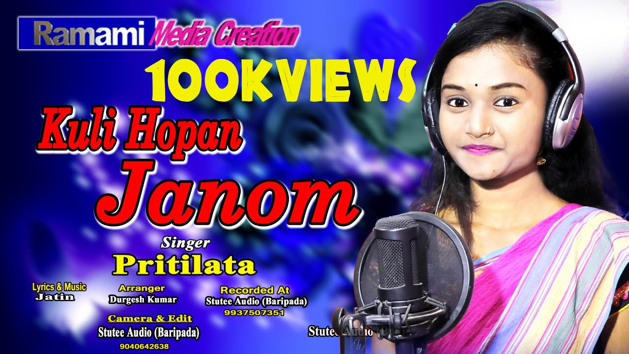 Download New Santali Song 2021.Kuli Hopon Janam.Singer -Priti.Music&Lyrics-Jatin,Produced by - Raja Mishra