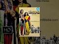Sati Anasuya Telugu Full Movie    NTR, Anjali Devi, Jamuna    K B Nagabhusanam    Ghantasala