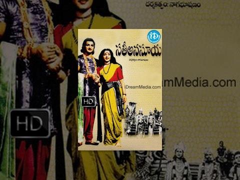 Sati Anasuya Telugu Full Movie || NTR, Anjali Devi, Jamuna || K B Nagabhusanam || Ghantasala