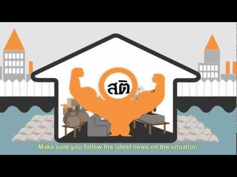 รู้สู้ flood ep.4 : การรับมือในภาวะน้ำท่วม