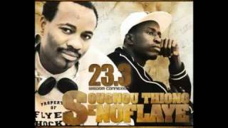 Download Underkamouf Records présente 23.3 (Wisdom Connexion)  - Guewou Bouki MP3 song and Music Video