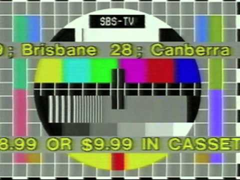 SBS Test Pattern 60 YouTube Gorgeous Test Pattern