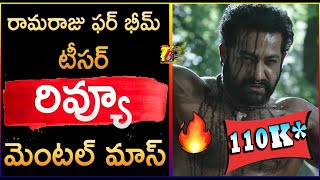 Ramaraju For Bheem - Bheem Intro Teaser Review | KomaramBheemNTR Review| NTR | RamCharan| Rajamouli