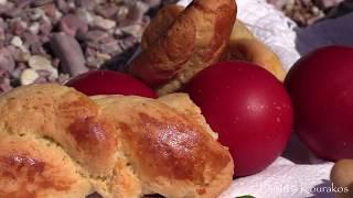 Πάσχα στην Μάνη μέρος 2  Easter Celebration in Mani Greece part 2
