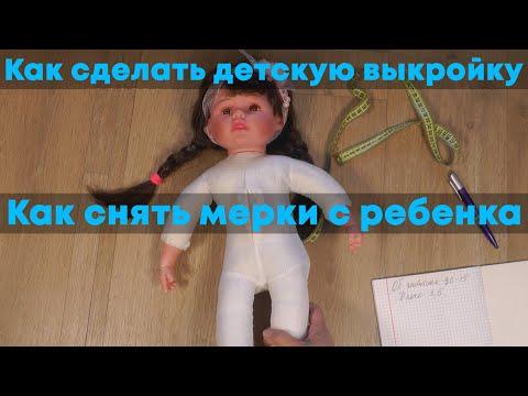 Кукла для маленькой девочки своими руками