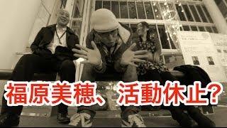 11/27ビルボードライブ大阪にて福原美穂 Live in Music vol.5を観てきま...