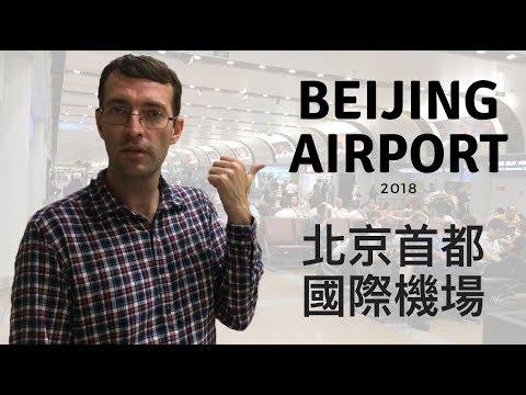 Beijing Airport 2018 (PEK)