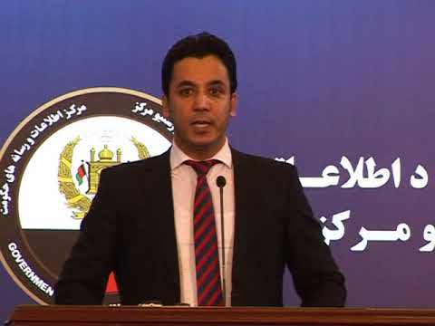 Ministry of Finance is announcing New Banking Strategy