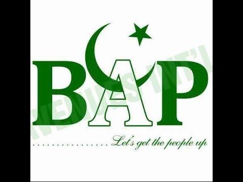 Balochistan Awami Party New pashto  Official song 2018 BAP