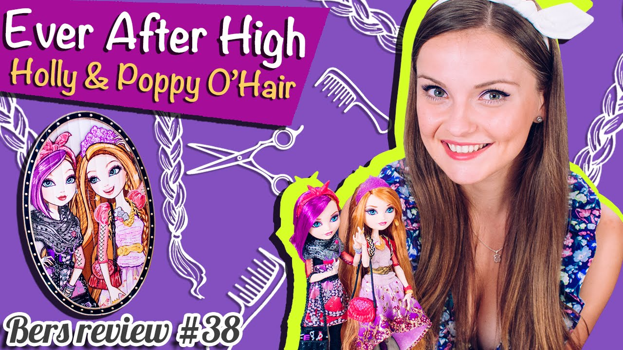 Buy ever after high dhf96 meeshell l'mer doll: dolls amazon. Com ✓ free delivery possible on eligible purchases.