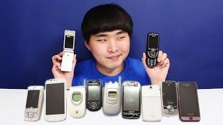 짐 정리 하다가 2001년도 옛날 핸드폰 발견!! ♬ 푸른 추억의 스마트폰