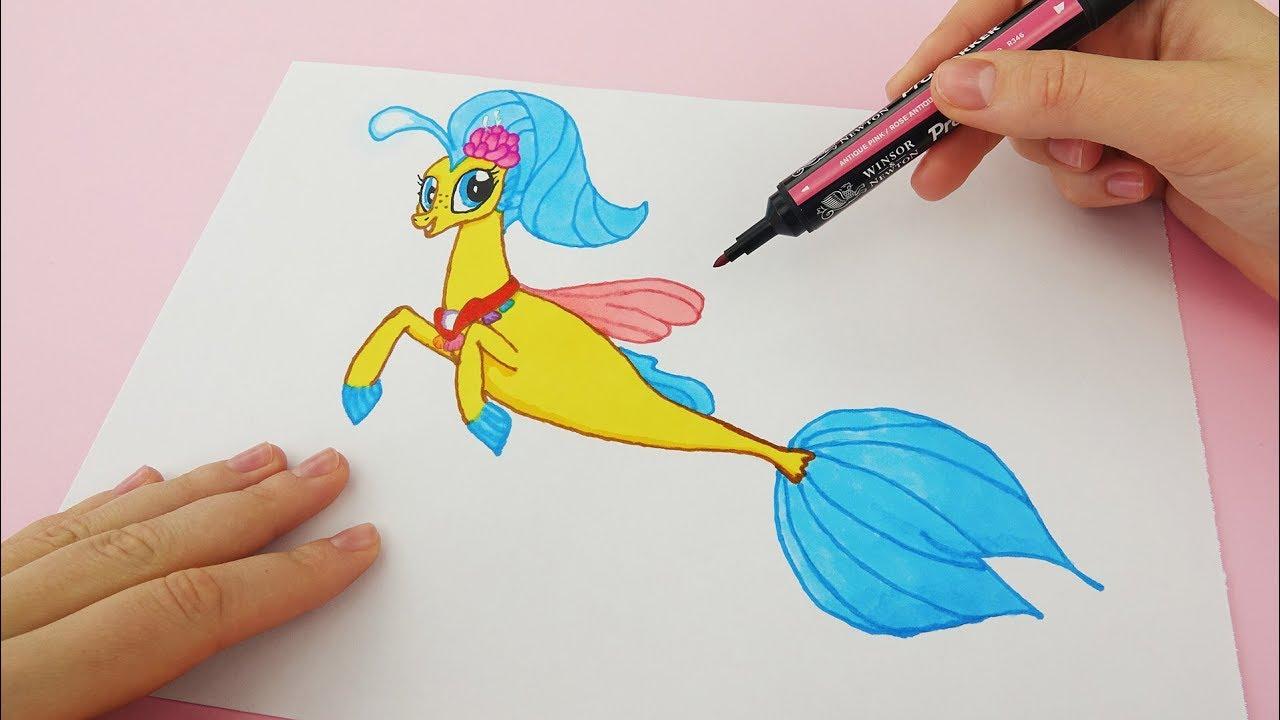 Princess Skystar My Little Pony Movie Art How To Draw
