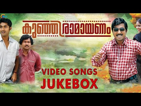 Kunjiramayanam || All Songs Juke Box || Official