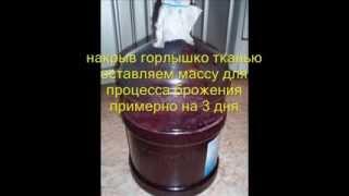 Домашнее вино из винограда(, 2013-11-14T19:06:06.000Z)