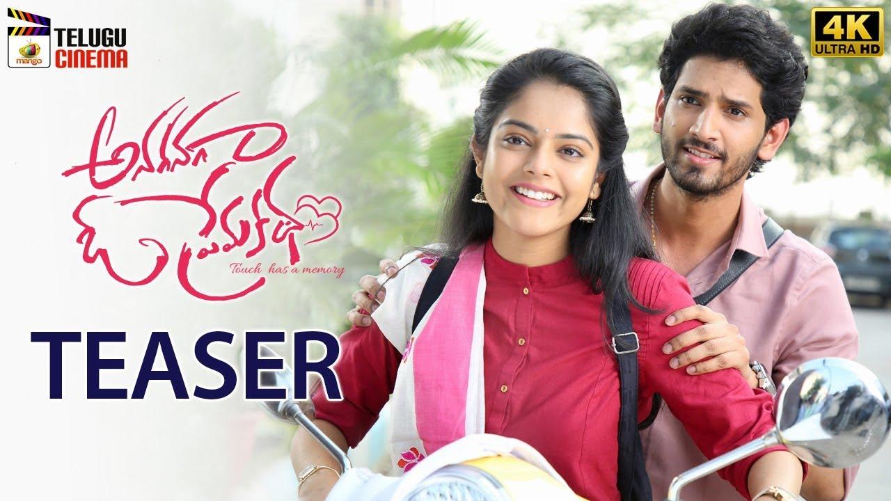Download Anaganaga O Premakatha Movie Teaser 4K   Ashwin J Viraj   Riddhi Kumar   2018 Latest Telugu Movies