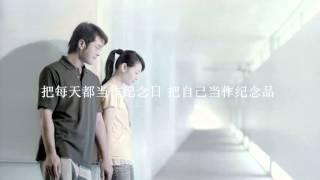 黄舒骏--恋爱症候群